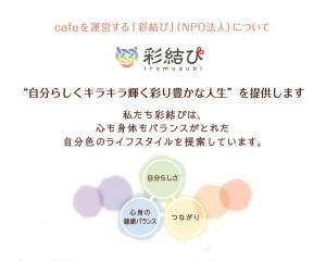 リーフレット_修正