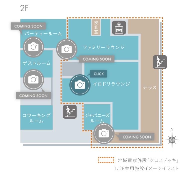 王子 ガーデン クロス 東京